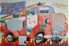 выбору достаточно стенгазета пожарные в картинках уверена
